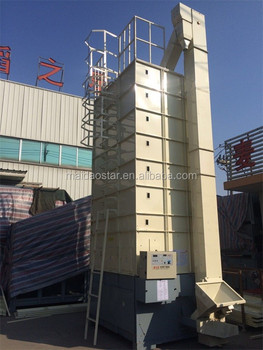 2017 high praised Less broken wheat/ corn grain drying machine