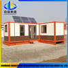 Low Cost Construction Real Estate