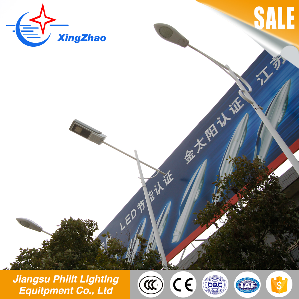 Hot sale long life most powerful led light street