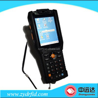 Android Hand held RFID reader factory directly price