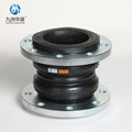 2018 Huayuan hot sale twin sphere rubber expansion joint with carbon steel flange