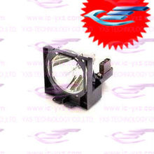 Projector lamp LU6200 with lamp holder for PLUS U4-131Z