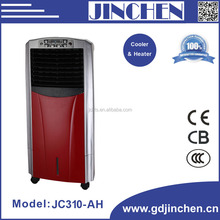 floor stand air cooler with remote control