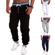 China Supplier Latest Design Cotton Fabric Balloon Fit Pants For Men