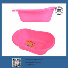 Wholesale direct from China Plastic Baby bath tub / kids bathtub product