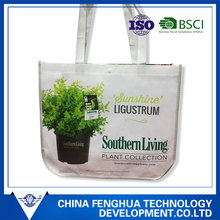 Extra strong eco-friendly non-woven shopping tote bag