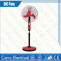 1350rpm high speed 12v solar emergency fan 35w solar powered stand fan with LED CE-12V16B