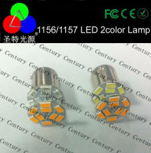 Car LED S25 Double color 7440 1157 1156 BA15S 1206 3020 Auto Car Turn Lamp Brake Tail Parking Light,1156 led bulb ba15s base
