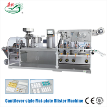 HUALIAN 2800Kg Automatic Electronic Devices Food Soft Capsule Pill Blister Packing Machine