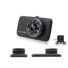 High quality A504 HD 1080p dual dash cam 4inch screen car DVR camera 170 degree ultra wide angle lens car black box