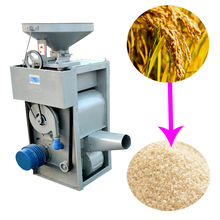 SB10 diesel electric home use rice milling machine rice huller rubber roller