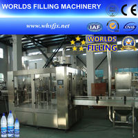 CCGF16-12-6 Automatic Liquid Packing Machine