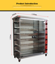 six layer chicken rotisserie for sale gas large rotisserie oven