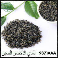 Wholesale fashion designer Alibaba suppliers great taste chunmee green tea/herbal sex tea