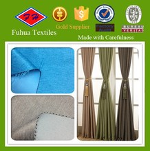 Two Tone Cationic Blackout Curtain Fabric