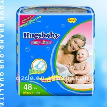 baby diaper products