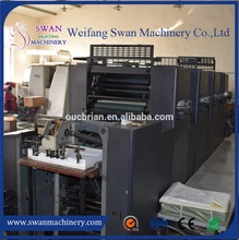 portable 4-color offset printing machine for sale