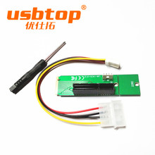 USBTOP BRAND adapter m2 pcie M.2 NGFF SSD Male to PCI-e Express 4X Female m2 to pci-e Converter Adapter Card