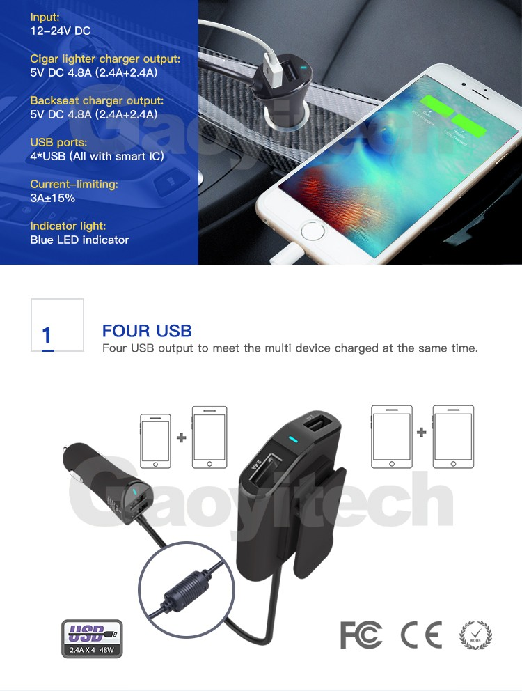 2017 New four USB car backseat charger family charger china factory price