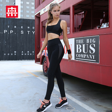 New designer fashion seamless sports black girls wearing yoga pants mature women legging