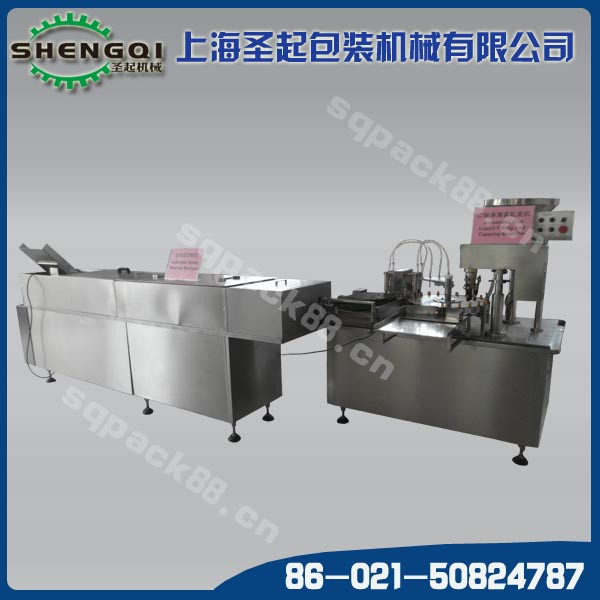 Automatic Small Liquid Filling Line