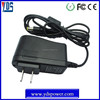 computer accessories dubai 12v 1a 12w wall charger shenzhen oem ac/dc power adapter