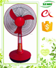 16'' electric solar rechargeable battery table fan with emergency light
