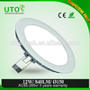 DC12V Round rgb LED Panle Light D170mm 15w LED Slim Downlight Round panel light