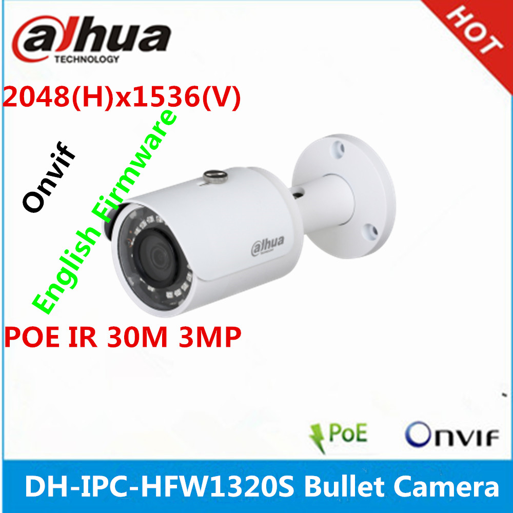 Dahua Waterproof / Weatherproof poe outdoor ip camera dahua IPC-HFW1320S lamp camera night vision camera
