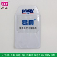 bright color printed cosmetic packaging sachet