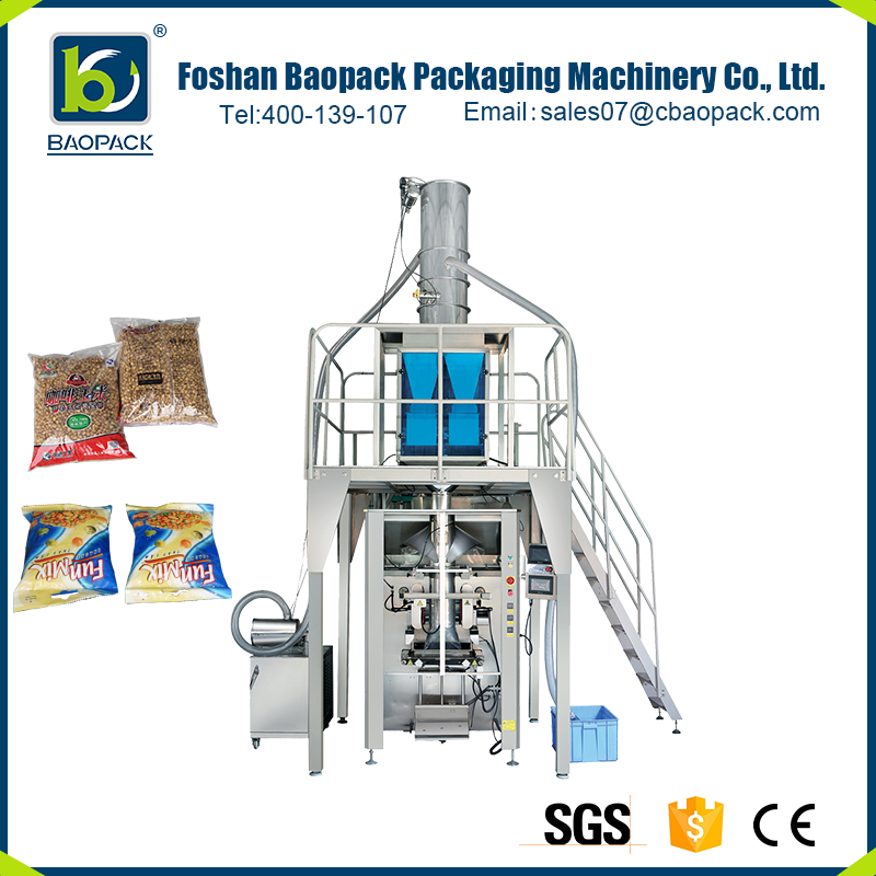 Alibaba supplier brand new chocolate bar packing machine