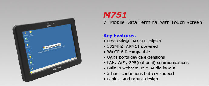 "Olink M751: WinCE 6.0 mobile data terminal, 7"" inch Touch screen, WiFi, Lan port, RS232, GPS"