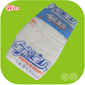 Baby Disposable Diapers Manufacturers