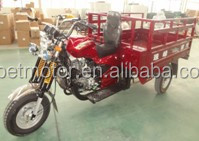 3 wheel motorcycle 250cc for sale ZF150ZH