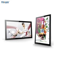 32 inch LCD Indoor Touch Digital Signage AD Display Screens