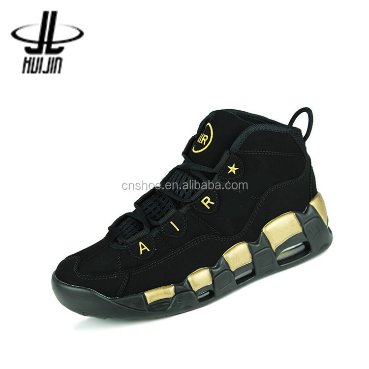 Multiple Sizes high quality breathable multiple colors air sports world shoes