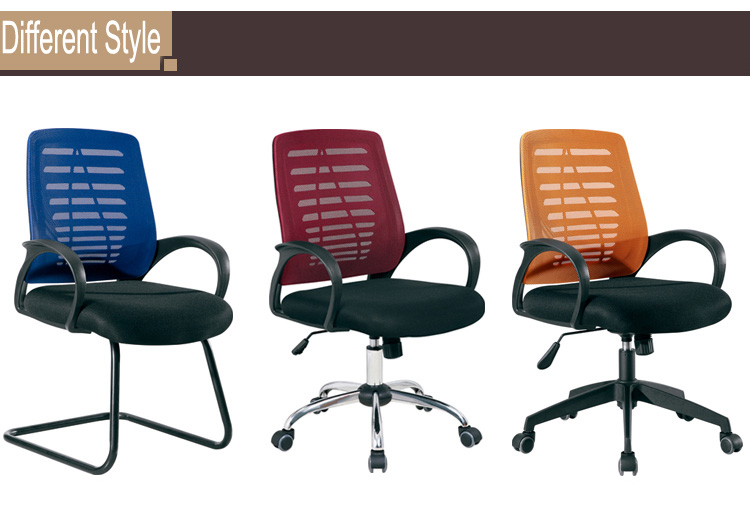 C19d# Meeting room furniture bow-shaped base office chair, conference room seating