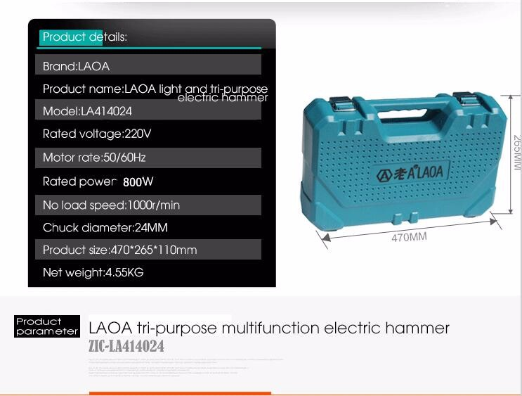 LAOA triple-purpose labor-saved 1000r/min high quality electric hammer light keyless electric impact drill