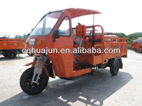 cabin 3wheeler tricycle/ moto triciclo/ cargo tricycle