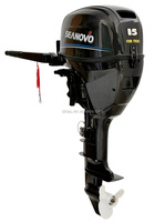 2 stroke 15hp Chinese boat engines Gasoline electric outboard motor