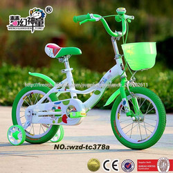 ice cream bikes for sale used mountain bikes racing bikes bicycle