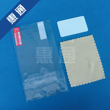 screen protector for haier w910,factory welcome OEM