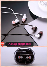 Stereo HiFi Noise Cancelling Stereo Silicone Earbuds with Mic 3.5mm Jack Wired Earphones
