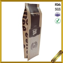 Alibaba OEM bulk order cheap empty coffee bags 100g,250g,500g,1kg,package