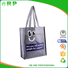 Eco friendly advertising print laminated rope handle bag with eyelets