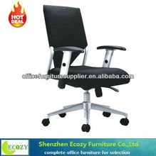 Modern Adjustable Folding Armrest Office Chair