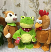 creative design electric animal series speaker sound record plush toy gift for kids frog squirrel cock