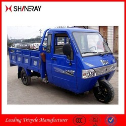 China 150cc 200cc 250cc 300cc Shineray Cargo/passenger tricycle/ 3 wheel car