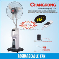Changrong 16 inch led battery powered copper motor mist fan on sale