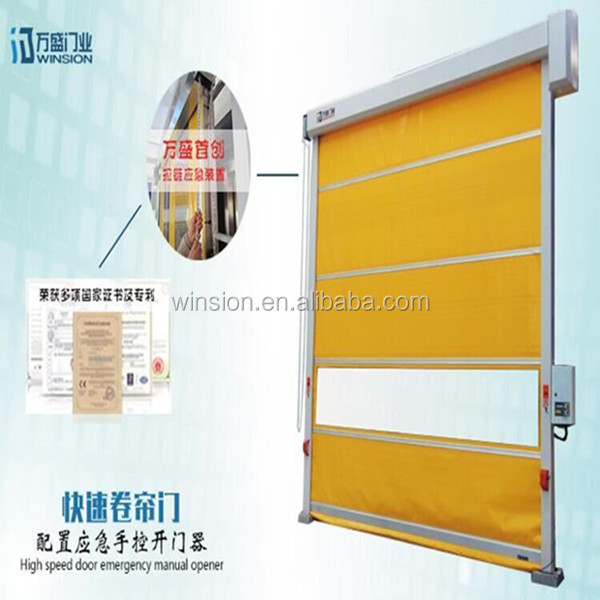 Winsion new patent product high speed roll up door rapid PVC door China supplier